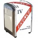 Distributeur de serviettes - Licence IV